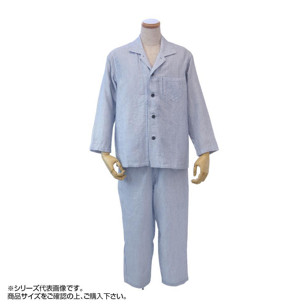 内野 uchino マシュマロガーゼストライプメンズパジャマ LA RPZ18028 DB(ダークブルー) 【代引不可】【北海道・沖縄・離島配送不可】
