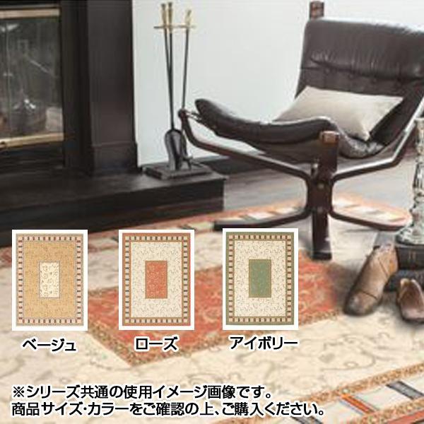 Prevell プレーベル ウイルトン織カーペット グランドール 80×150cm 3544 ローズ 【代引不可】【北海道・沖縄・離島配送不可】