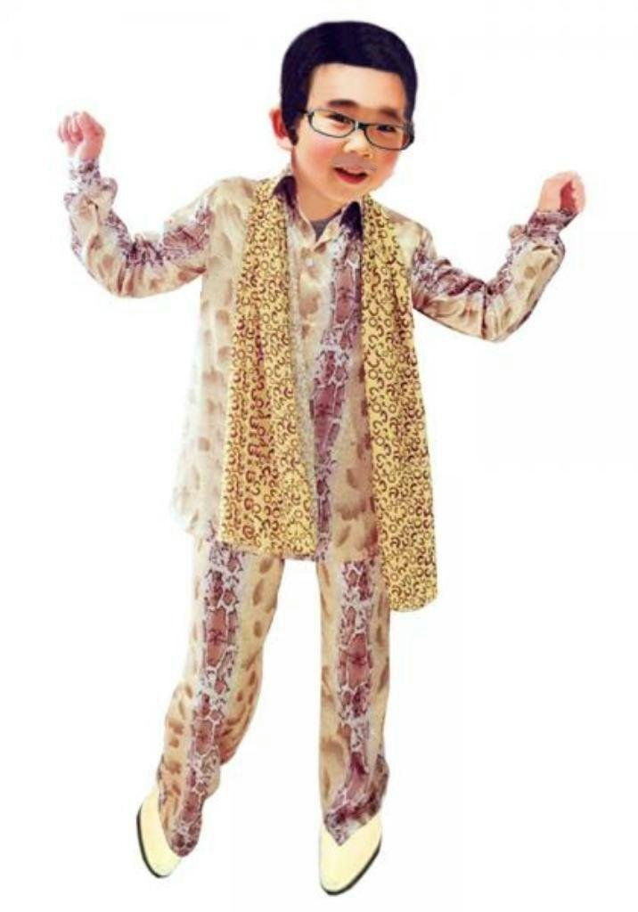 fc5624b7a81e JBS pico pico clothes full set six points set  for the child  pico Taro  style costume   disguise   costume play