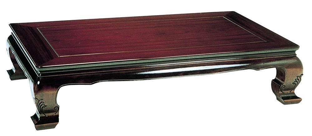 【送料無料】日本製 讃岐の和座 座卓 嵯峨 サイズ 180 天板表面材 シタン TA15-11 国産品【代引不可】