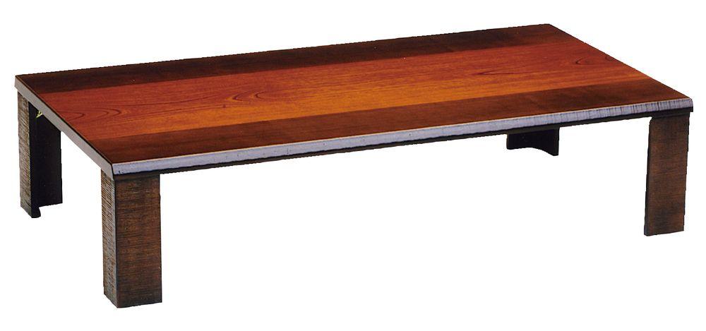 【送料無料】日本製 讃岐の和座 座卓 軽量匠 サイズ 150 天板表面材 ケヤキスライサー TA15-183 国産品【代引不可】