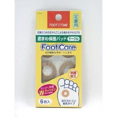 Made in Japan japan Kokubo (Kokubo) foot care 底mame protection pad (circle)  six pieces C-779