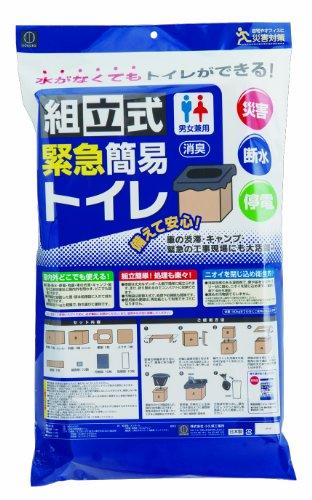 【送料無料】日本製 japan 小久保(Kokubo) 組立式緊急簡易トイレ〔まとめ買い12個セット〕 KM-040【代引不可】