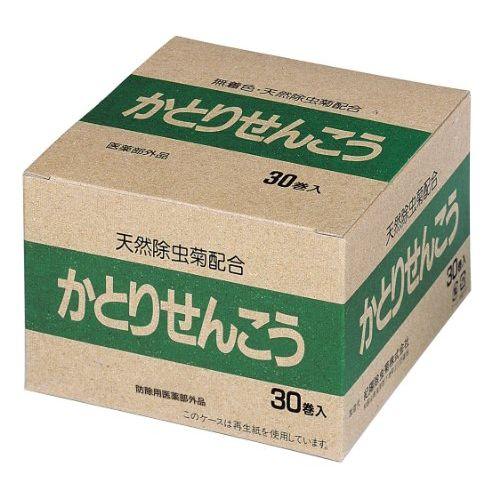 【送料無料】日本製 japan 紀陽除虫菊 キントビ かとりせんこう ピレスラムA〔まとめ買い20個セット〕 T-1010【防虫殺虫グッズ】【代引不可】