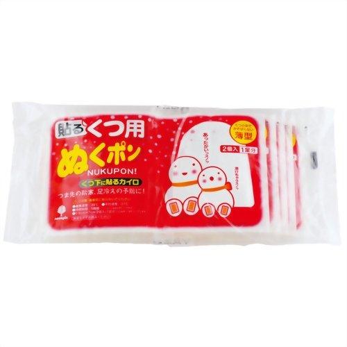 【送料無料】日本製 japan 紀陽除虫菊 貼るぬくポン (くつ用) 5足入〔まとめ買い48個セット〕 H-5010【代引不可】