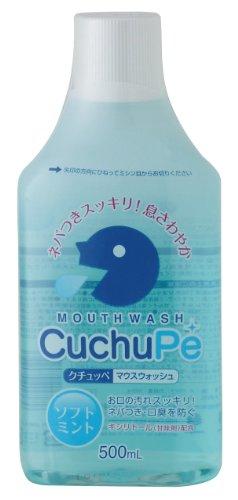 日本製 japan 紀陽除虫菊 クチュッペ マウスウォッシュ ソフトミント〔まとめ買い20個セット〕 K-7022【代引不可】