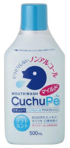 日本製 japan 紀陽除虫菊 クチュッペ ノンアルコール マウスウォッシュ ソフトミント〔まとめ買い20個セット〕 K-7023【代引不可】