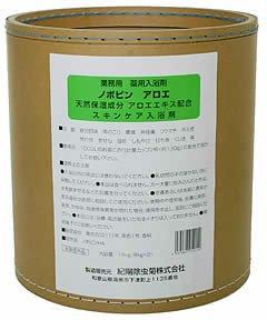紀陽除虫菊 業務用 ノボピン アロエ【代引不可】