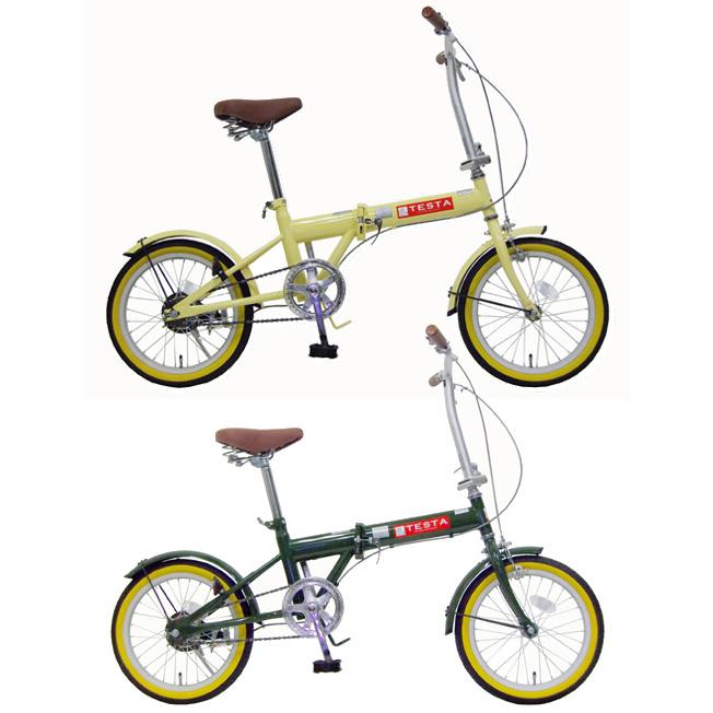 【送料無料】TESTA(テスタ) 16インチ 折りたたみ自転車 FL160-46【代引不可】