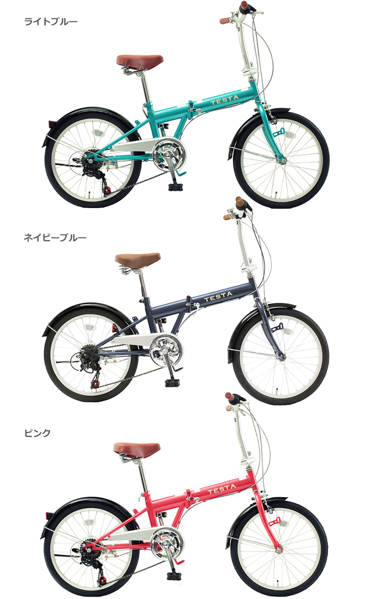 【送料無料】TESTA 20インチ 折りたたみ自転車 シマノ6段変速 FKG206-48【代引不可】