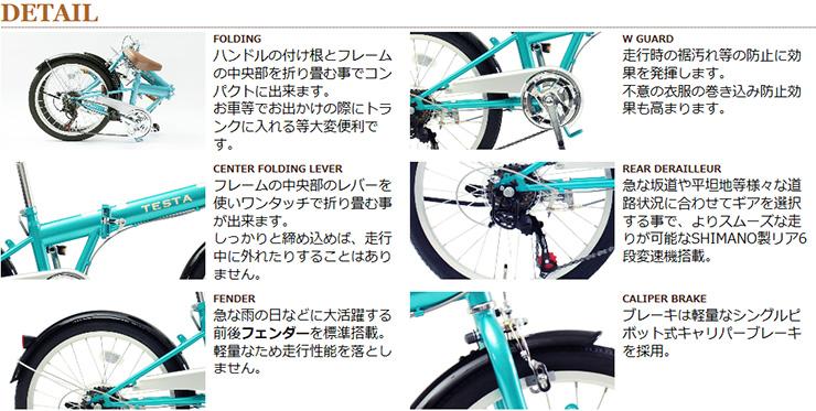 种皮 20 寸折叠自行车禧玛诺 6 速 FKG206-48
