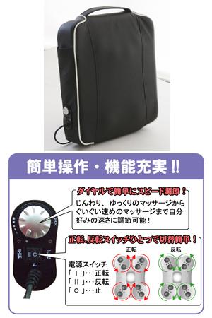 【送料無料】マッサージ器CECIL ブラック 58302【代引不可】