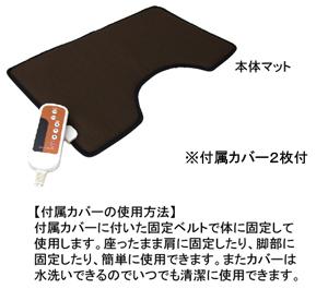 【送料無料】温熱治療器 ぽっかぽか 58217【代引不可】