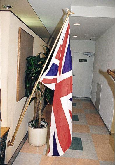 【送料無料】ジャービス商事 国旗 DX イギリス型 27002【代引不可】