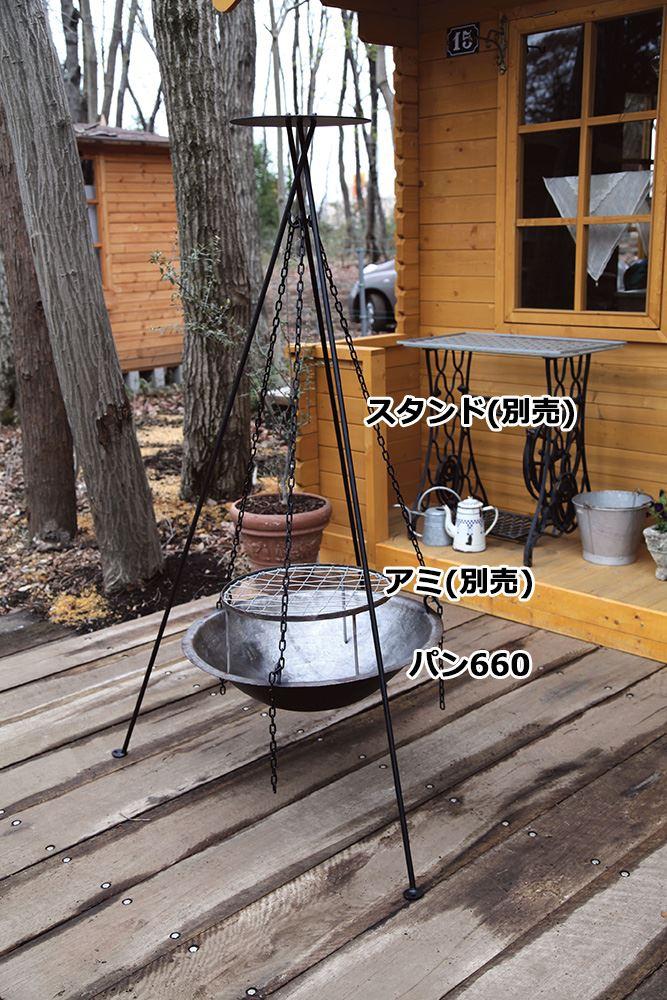 ジャービス商事 ガーデン用 調理器具 アイアンファイヤーパン610 パンのみ(スタンドなし・アミなし) 36476