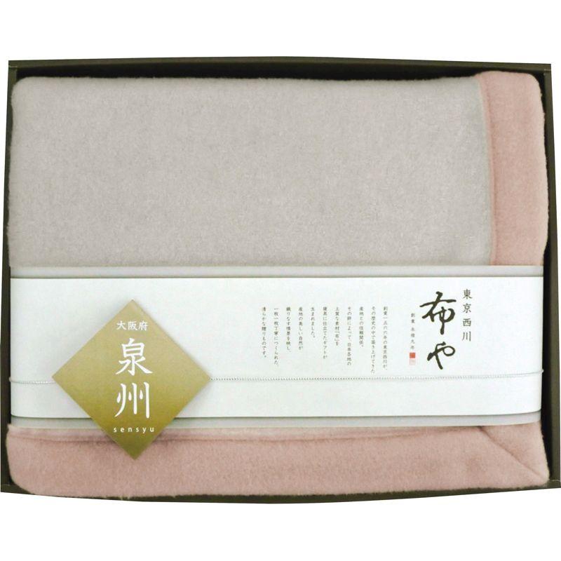 【送料無料】〔ギフト〕東京西川 布や 泉州のウール毛布(毛羽部分) FST2051500 【代引不可】
