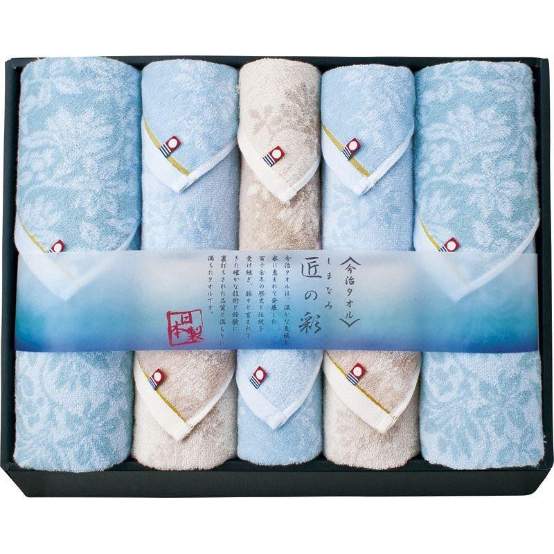 【ギフト】今治製タオル しまなみ匠の彩 タオルセット IMM-0101【代引不可】