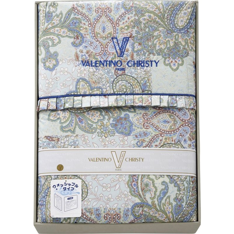 【送料無料】【ギフト】ヴァレンティノ・クリスティー ウォッシャブル羽毛肌掛けふとん ブルー VCF-315-3【代引不可】