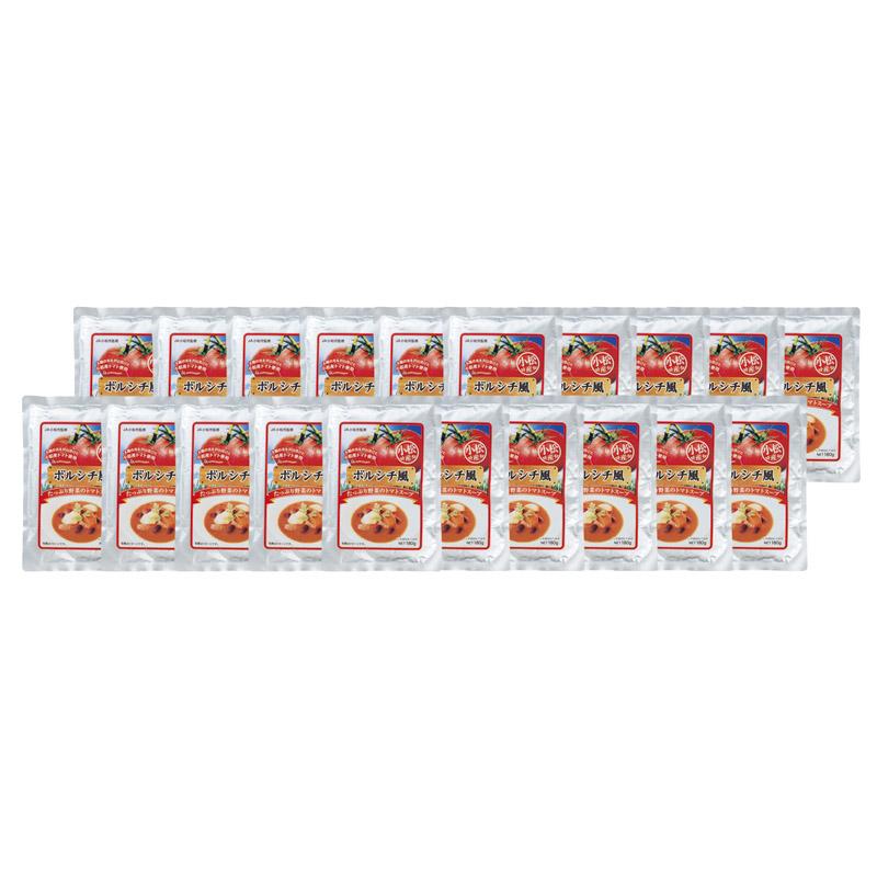【ギフト】ボルシチ風たっぷり野菜のトマトスープ B-100【代引不可】【北海道・沖縄・離島配送不可】