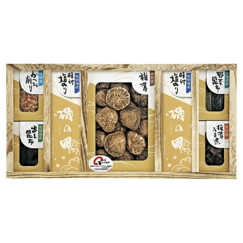 【ギフト】日本の美味詰合せ BB-100【代引不可】【北海道・沖縄・離島配送不可】