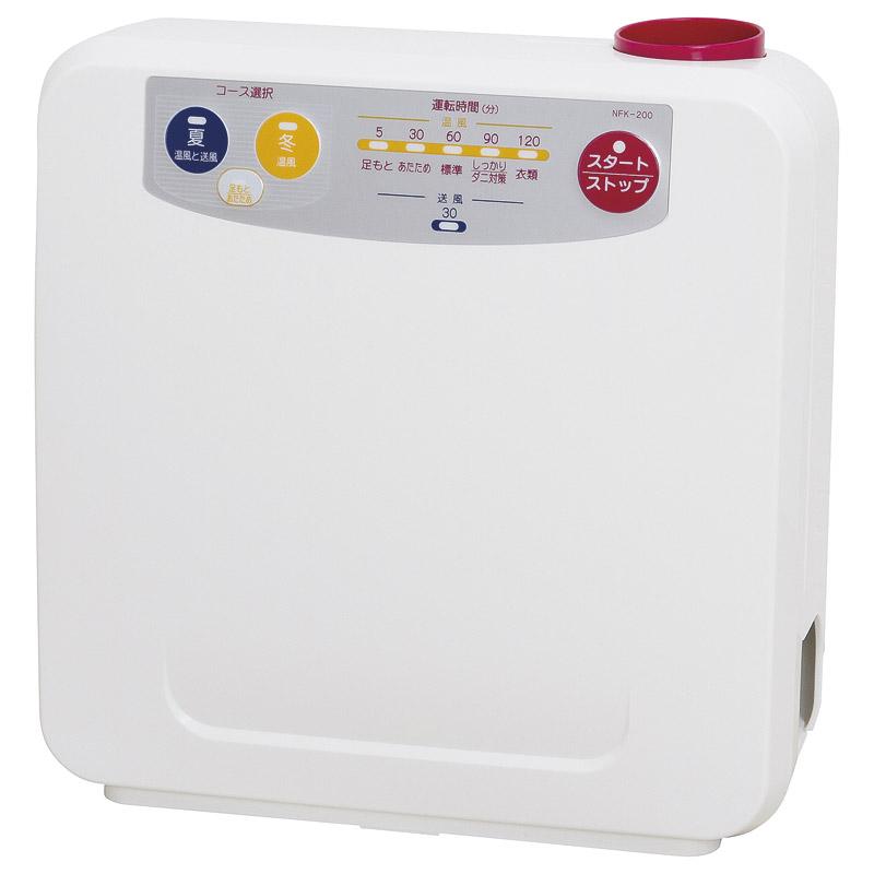 【送料無料】【ギフト】3Dエアバッグ付ふとん乾燥機 NFK-200【代引不可】