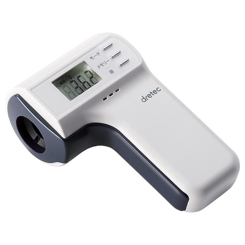 【送料無料】【ギフト】ドリテック 非接触赤外線体温計 TO-400WT【代引不可】