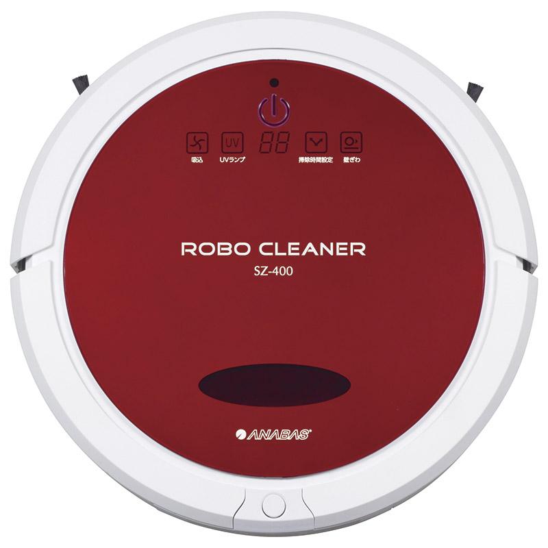 【送料無料】【ギフト】ANABAS ロボット掃除機 SZ-400【代引不可】