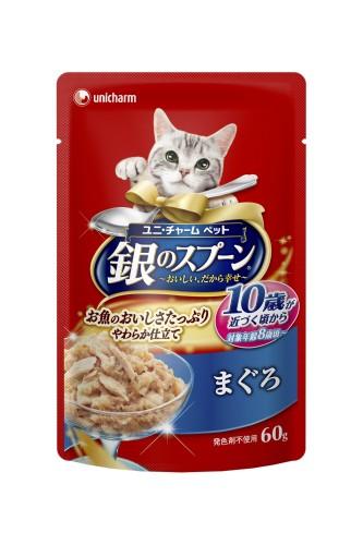 (まとめ買い)銀のスプーン パウチ 10歳以上用 まぐろ 60g 猫用 キャットフード 〔×30〕【代引不可】