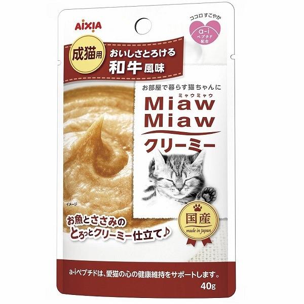 (まとめ買い)アイシア ミャウミャウ クリーミー 和牛風味 40g 猫用 キャットフード 〔×48〕【代引不可】