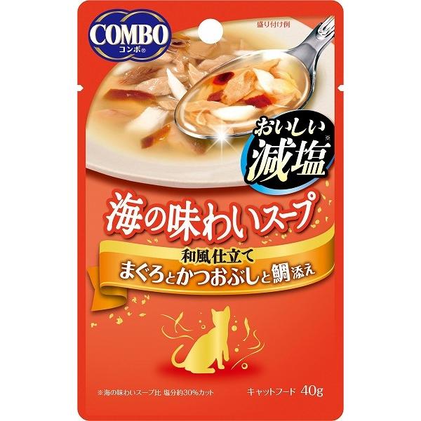 (まとめ買い)日本ペット コンボ キャット 海の味わいスープ おいしい減塩 まぐろとかつおぶしと鯛添え 40g 猫用 キャットフード 〔×42〕【代引不可】