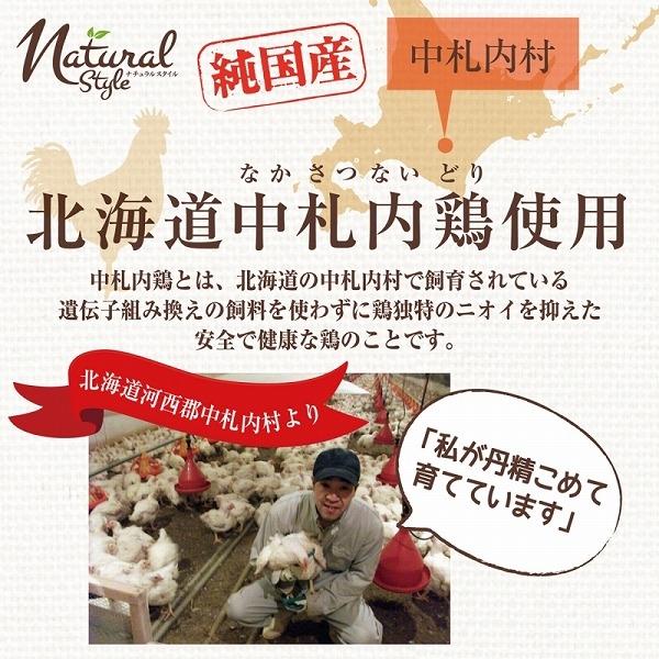 (まとめ買い)ペティオ ナチュラルスタイル ササミ 細切り 70g 犬用おやつ 〔×4〕【代引不可】