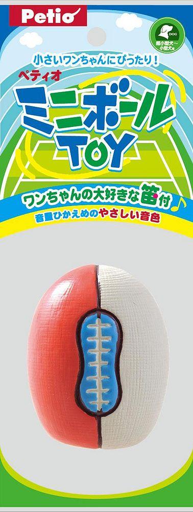 ペティオ 愛犬用おもちゃ ミニボールTOY ラグビーボール【代引不可】