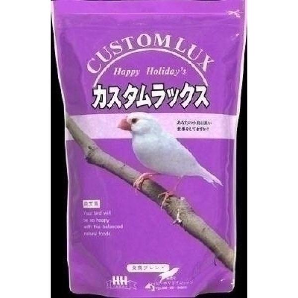 ハッピーホリデイ 小鳥用フード カスタムラックス 文鳥ブレンド 2.5L【代引不可】
