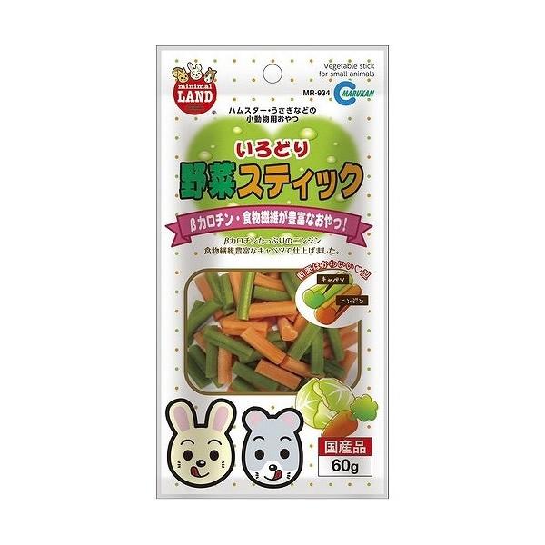 (まとめ買い)マルカン 小動物用おやつ いろどり野菜スティック 60g MR-934 〔×12〕【代引不可】