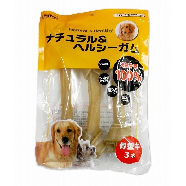 ペットプロ ナチュラル&ヘルシーガム 骨型 中 3本 犬用おやつ【代引不可】