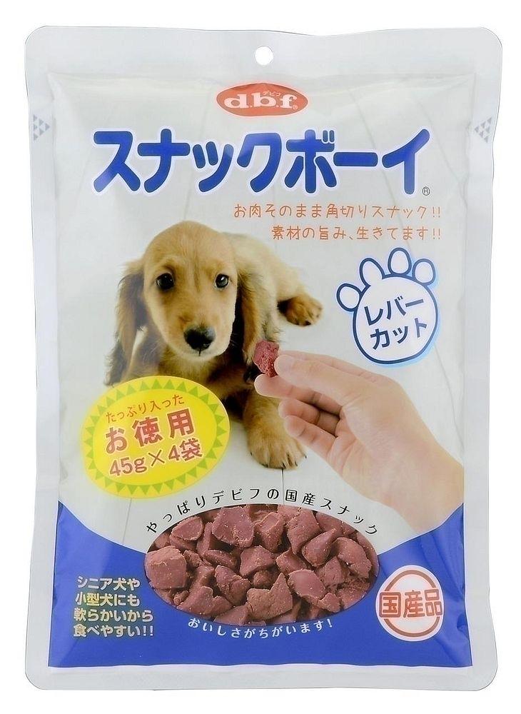 デビフ スナックボーイ レバーカット お徳用 180g(45g×4袋) 犬用おやつ【代引不可】