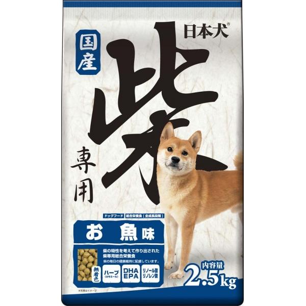 イースター 日本犬 柴専用 お魚味 2.5kg 犬用 ドッグフード【代引不可】