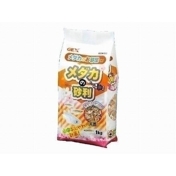 GEX(ジェックス) メダカの砂利チェリーピンク 1kg【代引不可】