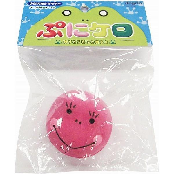 スーパーキャット 小型犬向けおもちゃ ぷにケロ TL-137 ピンク【代引不可】