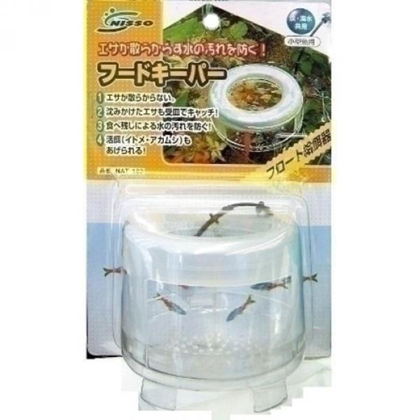 ニッソー 鑑賞魚用給餌器 フードキーパー NAT-180【代引不可】