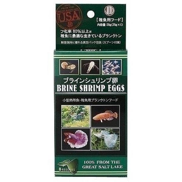 ニチドウ ブラインシュリンプ 20g【代引不可】