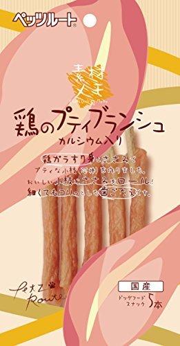 (まとめ買い)ペッツルート 素材メモ 鶏のプティブランシュ 5本 犬用おやつ 〔×20〕【代引不可】