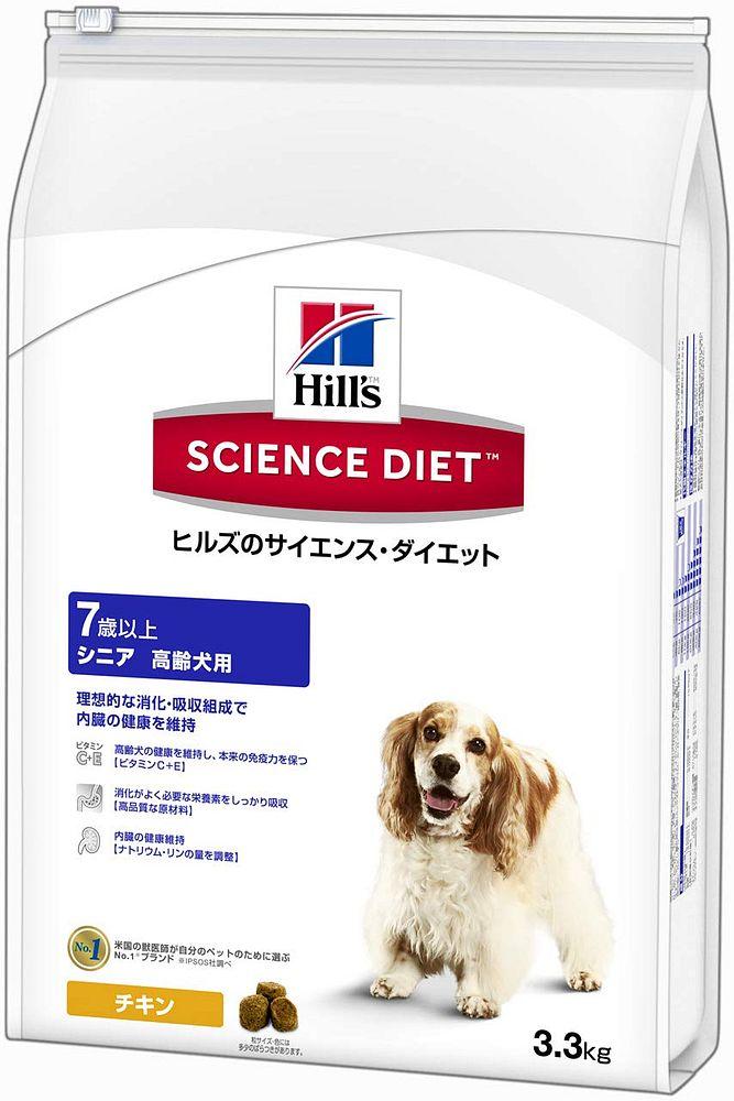 (まとめ買い)サイエンス・ダイエット シニア 高齢犬用 7歳以上 3.3kg 〔×3〕【代引不可】【北海道・沖縄・離島配送不可】