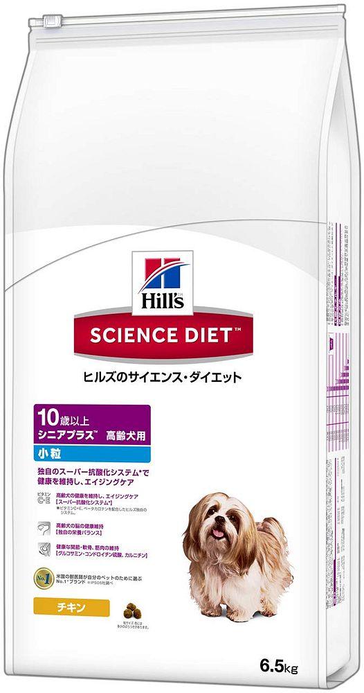 【送料無料】(まとめ買い)サイエンス・ダイエット シニアプラス 小粒 高齢犬用 10歳以上 6.5kg 〔×3〕【代引不可】