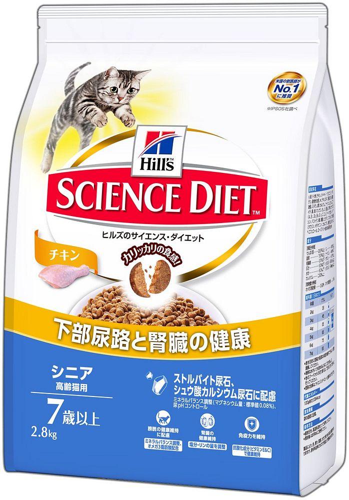 (まとめ買い)サイエンス・ダイエット シニア チキン 高齢猫用 2.8kg 〔×3〕【代引不可】【北海道・沖縄・離島配送不可】