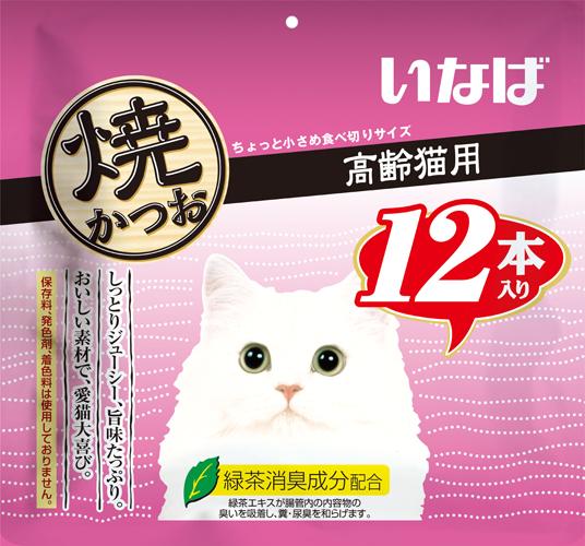 いなばペットフード いなば 焼かつお 高齢猫用 12本入り QSC-27 【代引不可】