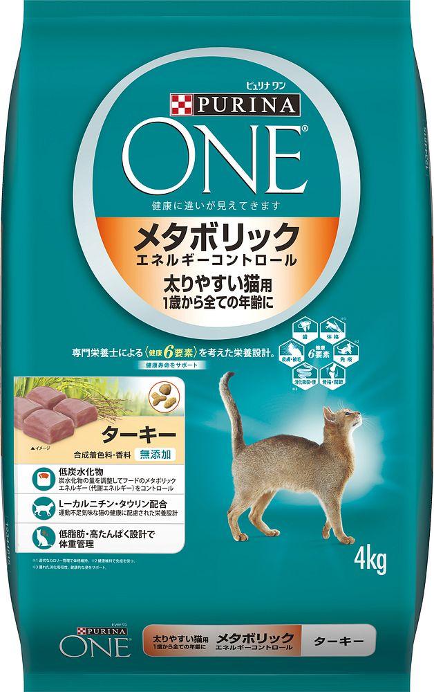 (まとめ買い)ピュリナワンキャット メタボリックエネルギーコントロール 太りやすい猫用 1歳から全ての年齢に ターキー 4kg 〔×3〕【代引不可】【北海道・沖縄・離島配送不可】