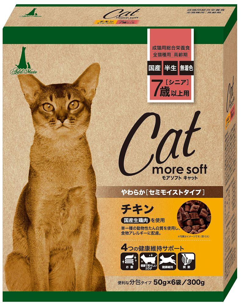 アドメイト more soft cat チキン シニア 300g(50g×6袋) 【代引不可】