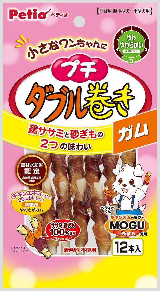 ペティオ プチ ダブル巻き ガム 12本入 犬用 【代引不可】