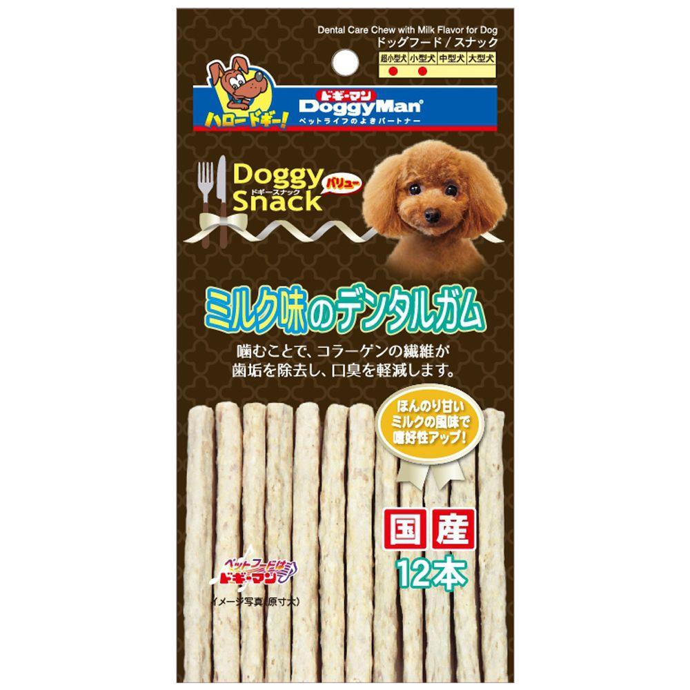 ドギーマン ドギースナックバリュー ミルク味のデンタルガム 12本 【代引不可】
